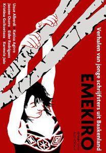 Emekiro
